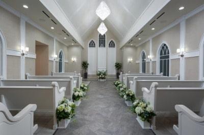 Bliss Wedding Chapel Las Vegas