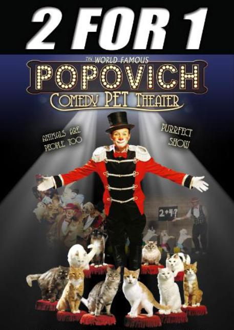 Popovich Comedy Pet Theater Coupon Las Vegas V Theater Miracle Mile Shops Planet Hollywood Hotel Casino