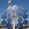 UNLV Solar Site